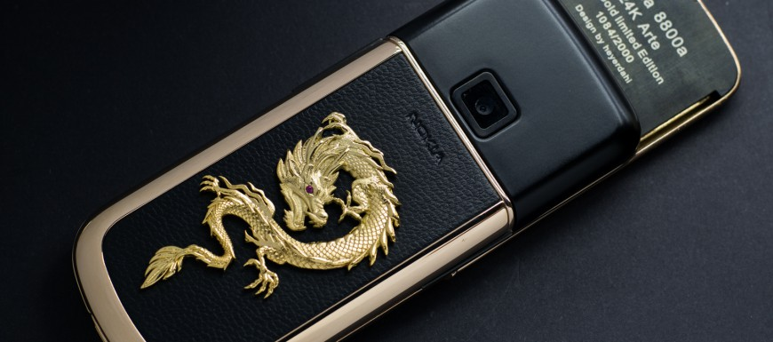 Nokia 8800 Rose Gold Arte Dragon