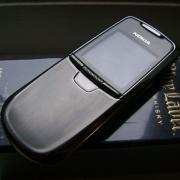 Nokia 8800 Anakin Black
