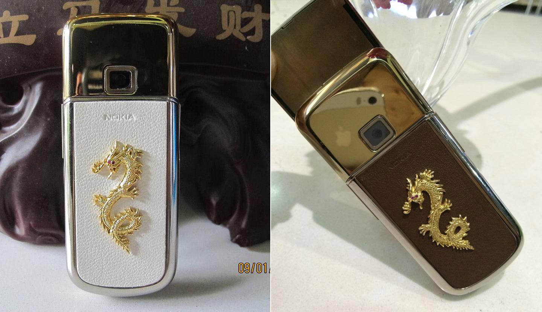 Nokia 8800 Gold Arte v?i r?ng v�ng ???c g?n ? l?p da ph�a sau th�n m�y