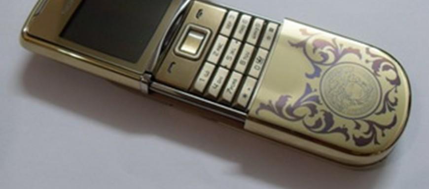 Nokia 8800 Sirocco Gold Versace Edition