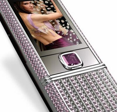 Vẻ đẹp lộng lẫy của Nokia 8800 Arte Pink Diamond
